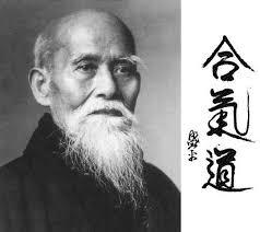 Histoire du fondateur de l'Aïkido